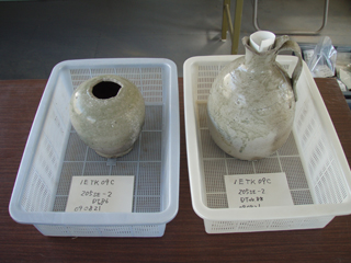 C区杯釉陶器